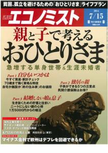 economist20140715